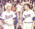 Baseketball photo 2 of 2