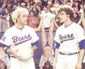 Baseketball Photo 2 - Large