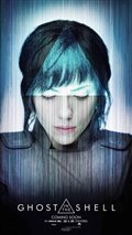 Ghost in the Shell Photo