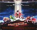 Muppets From Space Photo 1