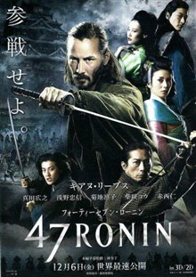 47 Ronin photo 6 of 7