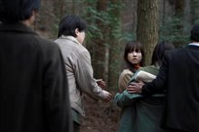 A Werewolf Boy photo 3 of 3