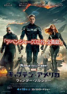 Captain America: The Winter Soldier Photo 27 - Large