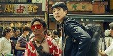 Detective Chinatown 3 Photo 3