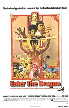 Enter The Dragon photo 1 of 1