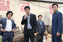 Gangnam 1970 (Gangnam Blues)