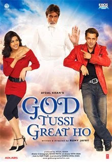 God Tussi Great Ho Photo 1 - Large