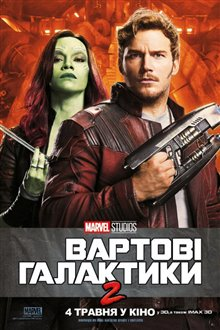 Guardians of the Galaxy Vol. 2 Photo 97