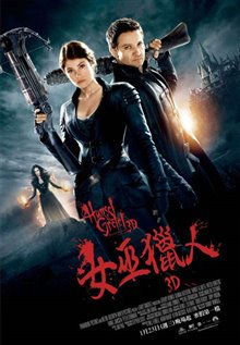 Hansel & Gretel: Witch Hunters Poster Large