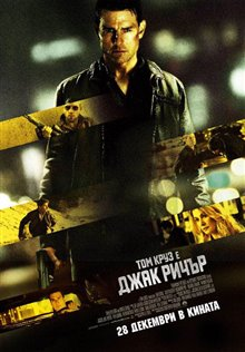 Jack Reacher Photo 20