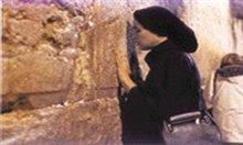 Kadosh Photo 2