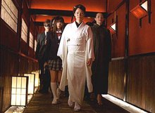 Kill Bill: Vol. 1 Photo 4