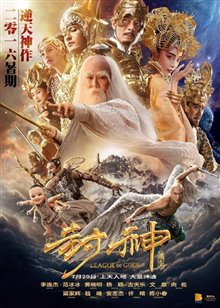 League of Gods photo 1 of 1