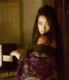 Memoirs of a Geisha Photo 31