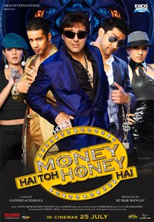 Money Hai Toh Honey Hai Photo 1 - Large