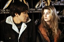 Moonlight Mile Photo 3