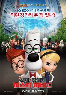 Mr. Peabody & Sherman Photo 23