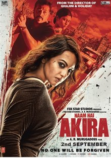 Naam Hai Akira Photo 1