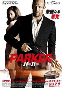 Parker Photo 17
