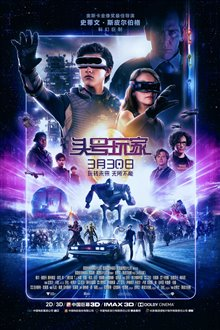 Player One Photo 96