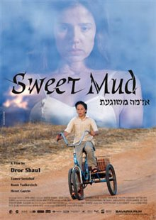 Sweet Mud Poster Large