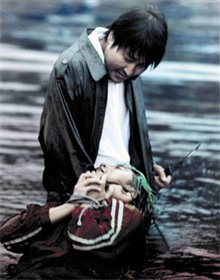 Sympathy for Mr. Vengeance Photo 7