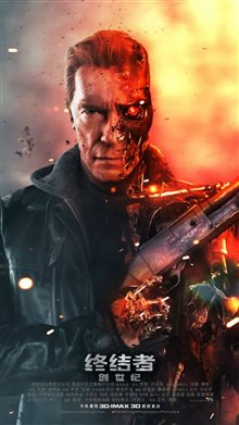 Terminator Genisys photo 23 of 29