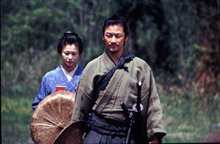 The Blind Swordsman: Zatoichi Photo 6 - Large
