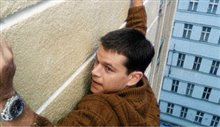 The Bourne Identity Photo 2
