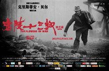 The Flowers of War Poster Large