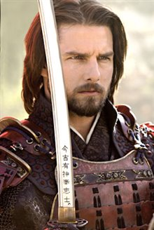 The Last Samurai Photo 28