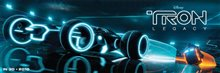 TRON: Legacy photo 44 of 65