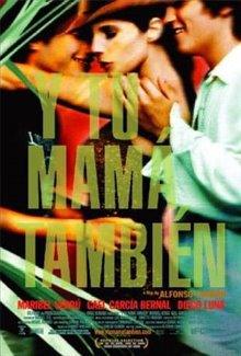 Y Tu Mamá También photo 8 of 8