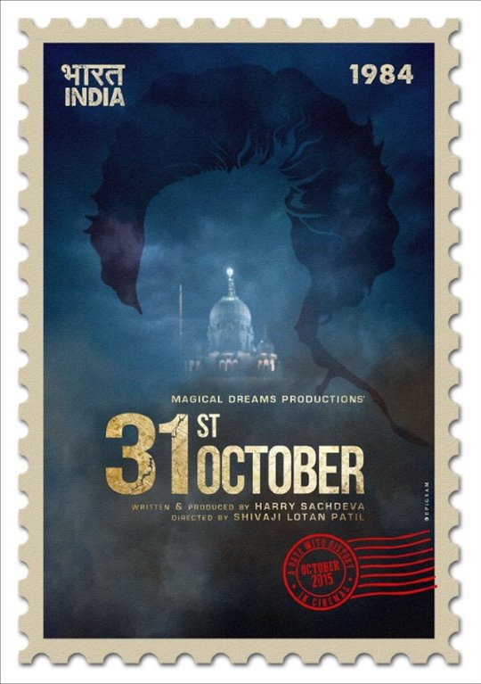 31st October Poster Large