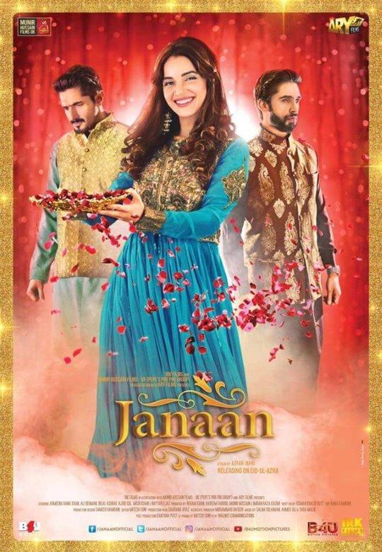 Janaan Poster Large
