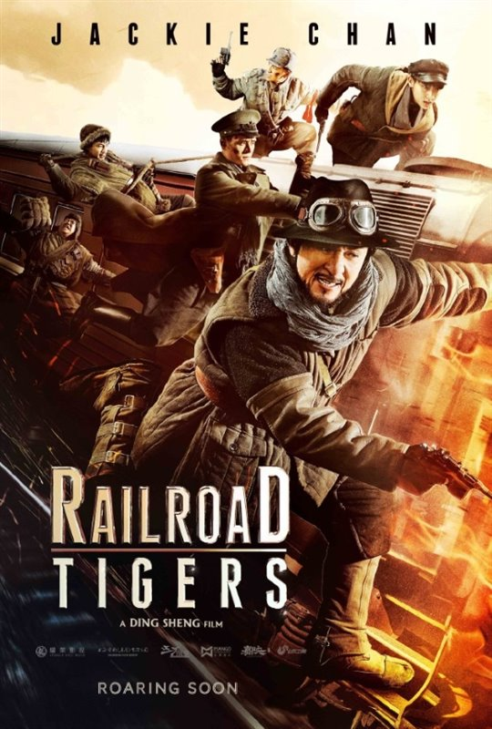 Railroad Tigers Photo 1 - Large