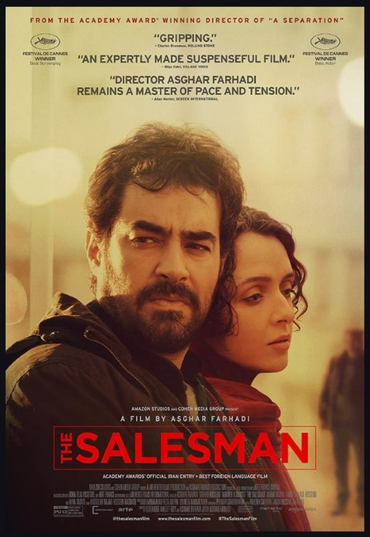 The Salesman Poster Large