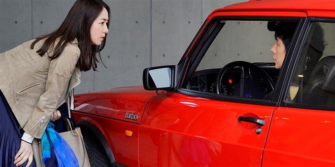 Drive My Car Photo 3 - Large