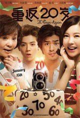 20 Once Again Movie Poster