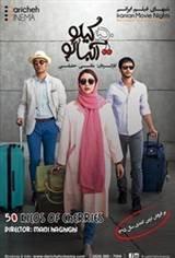 50 Kilo Albaloo Movie Poster