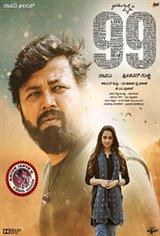 99 (Kannada) Large Poster