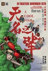 A Cool Fish (Wuming zhi bei) Large Poster