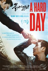 A Hard Day Movie Poster Movie Poster