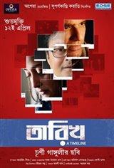 A Timeline (Tarikh) Movie Poster