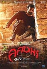 Aadhi (Malayalam) Large Poster