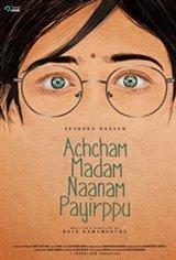 Achcham Madam Naanam Payirppu Movie Poster