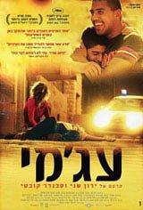 Ajami Movie Poster Movie Poster