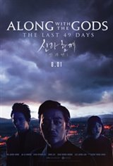 Along With the Gods: The Last 49 Days Affiche de film