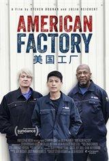 American Factory Affiche de film