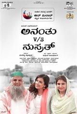 Ananthu v/s Nusrath Large Poster